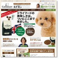 thumb_www_canagandogfood_co_jp
