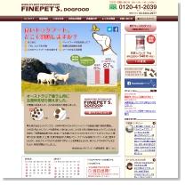 thumb_www_finepets_jp